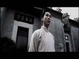 The Legend is Born: IP Man (Trailer No. 1)